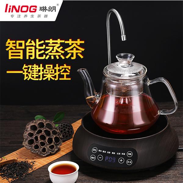 智能蒸茶器套装 C-1500