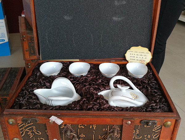 镶金小天鹅茶具