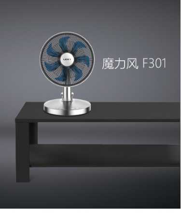 智能调节扇F301